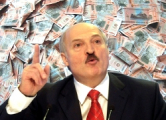 Лукашенко: Причин для девальвации нет. Опять?