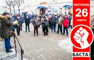 Координатор БНК в Могилеве: Акции протеста стали темой номер один в городе