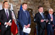 «Вышеградская четверка» выразила поддержку Украине