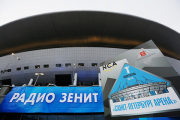 Руководство радио «Зенит» уволили за новость о сносе VIP-трибун на «Крестовском»