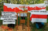 Белорусы посадили дуб в честь Степана Латыпова