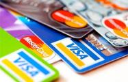Крупнейшие банки ЕС планируют создать конкурента Visa и Mastercard