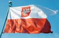 Польша опровергла сообщение Минобороны Беларуси о нарушении границы
