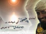 """Сайты сторонников """"Аль-Каеды"""" подверглись кибер-атакам"""