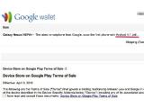 Google случайно выдала название новой версии Android