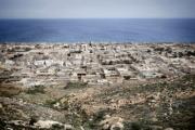 Убит бывший генпрокурор Ливии