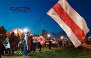 Серебрянка вышла на прогулку под национальный флагом