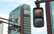 Япония приспособит светофоры под базовые станции 5G