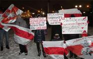 Жители Заводского района поддержали политзаключенных