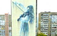 Город «завернул» эскиз мурала украинского художника для Минска