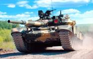 Иран отказался покупать у России танки Т-90
