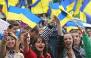 Украина стала другой