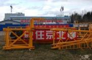 Китайский квартал в Лебяжьем так и не получил обещанных правительством льгот