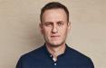 Навальный передал первое сообщение из заключения