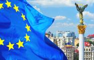 ЕС предоставит Украине ?55 миллионов на поддержку малого и среднего бизнеса