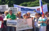 Жители Пскова дали старт «пенсионному бунту» в РФ