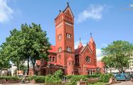 За передачу Красного костела в собственность общины подписалось почти пять тысяч человек