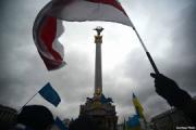 В Беларуси создали Комитет солидарности с Украиной