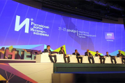 В Rambler&Co призвали создать банк идей по развитию интернет-отрасли