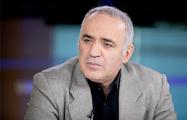 Гарри Каспаров поддержал флешмоб против «Северного потока-2»
