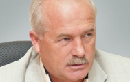 Беларусь экстрадирует в Россию мэра Ангарска