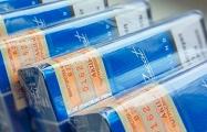 Белорусской контрабандой сигарет могут заинтересоваться международные табачные производители