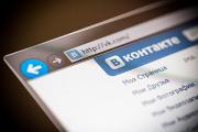 «ВКонтакте» частично восстановил работу