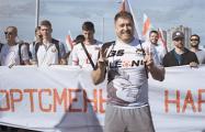 «Отчехвостил первого зама главы администрации Лукашенко»