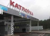 В Беларусь не пустили «фонящего» радиацией литовца