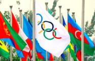 Белорусы купили 109 билетов на Олимпиаду: самый дорогой обошелся 2,9 тысячи
