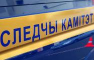 Возле многоэтажки в центре Минска нашли тело 17-летней девушки