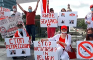 В канадском Эдмонтоне прошла акция солидарности с Беларусью