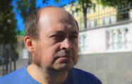 Павлюк Быковский: Теперь о «Немецкой волне» знают конвоиры белорусских тюрем