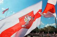 Белорусы повторили креативную акцию 1996 года
