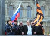 Госдума РФ заступилась за «туристов Путина»