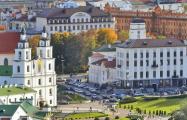 В Минске сегодня пройдет день Польши