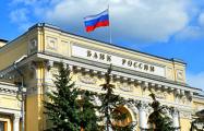 Российским банкам написали некролог