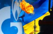 Reuters: Россия предложила Украине 3 миллиарда долларов «газового» долга