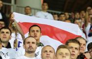 «Погоня» и бело-красно-белый флаг – это история белорусского народа