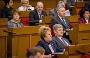 Новый состав «палаты представителей» уже известен