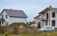 Сколько стоят участки под Минском для строительства дома