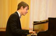 16-летний минчанин стал лауреатом престижного конкурса пианистов и получил $5 тысяч