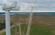В Польше открыли крупнейшую ветряную электростанцию