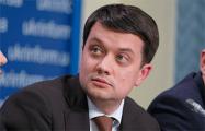 Разумков подписал закон об импичменте президента Украины