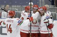 «Евровызов»: Беларусь всухую победила Латвию