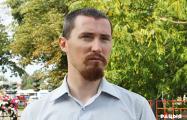 Белорусы поздравляют с днем рождения политзаключенного Дмитрия Козлова