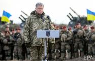 Порошенко изменил срок действия военного положения в Украине новым указом