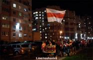 Жители Лошицы вышли с фонариками на вечернее шествие
