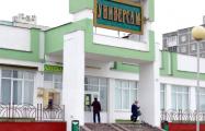 В Слуцке продавцам насчитали недостачу ценой в трехкомнатную квартиру
