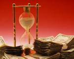В Беларуси могут отменить налоговые льготы на доходы от гособлигаций